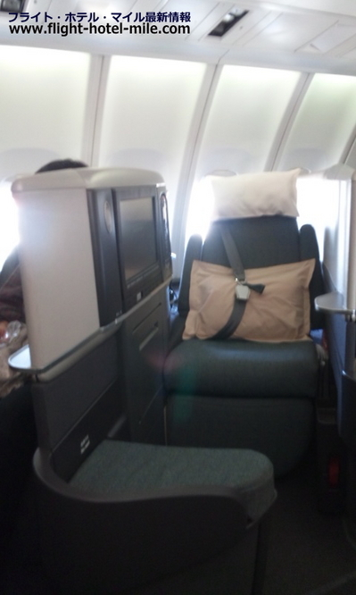 cathay_pacific_airlines_business_class_1403_1.jpg