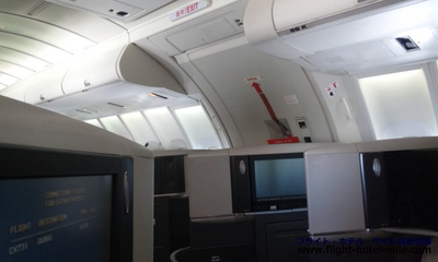 cathay_pacific_airlines_business_class_1403_10.jpg