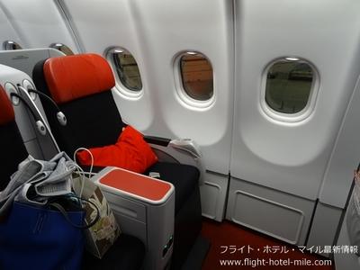 air_asia_x_haneda_kuala_lumpur_1503_2.JPG