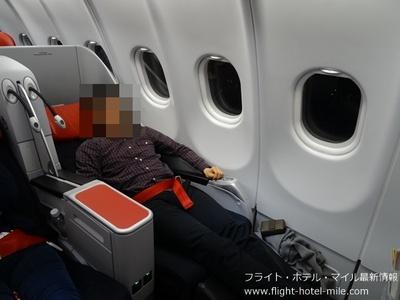 air_asia_x_haneda_kuala_lumpur_1503_5.JPG