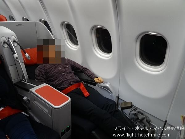 http://www.flight-hotel-mile.com/flight_report_photo/air_asia_x_haneda_kuala_lumpur_1503_5.JPG